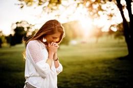 Молитва моя